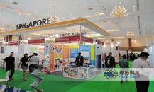 印尼通訊展ICT INDONESIA