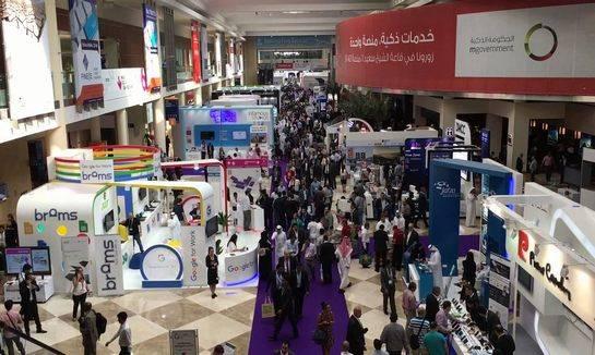 迪拜國際電腦及網絡信息技術展覽會