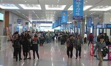 韩国电子展Korea Electronics Show