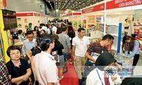 馬來西亞食品飲料展MIFB