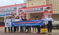 柬埔寨建材五金展CAMBUILD
