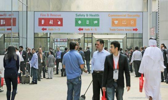 迪拜國際安防展覽會