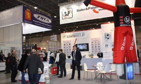 泰國曼谷國際LED照明產品及技術展覽會